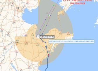 """台风""""利奇马""""预计13日影响东营?  台风防御指南赶紧看"""