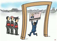 上海市居住证有什么用 2019上海居住证新政策