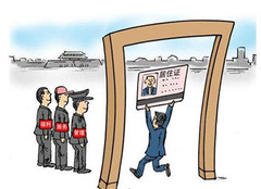 武汉居住证办理条件 办理居住证有什么好处