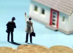济南市发布公积金提取新政 2019年济南公积金提取