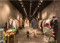上海服装店装修多少钱 上海服装店设计公司