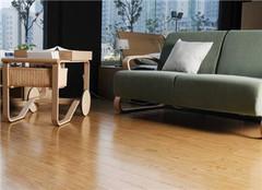 实木地板品牌排行榜前十名 2019实木地板十大品牌