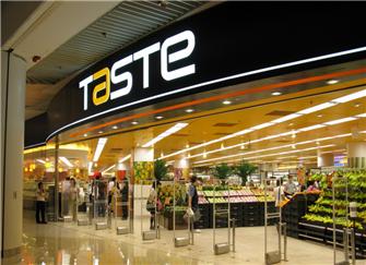 上海超市装修效果图 超市怎么装修设计