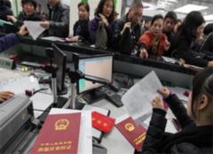 北京二手房过户流程 北京二手房过户费用标准