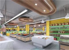 南京超市装修公司哪家好 南京超市装修预算表
