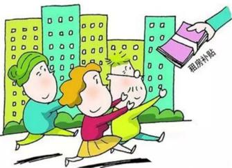 2019淄博租房补贴政策 在淄博工作能够享受这些补贴