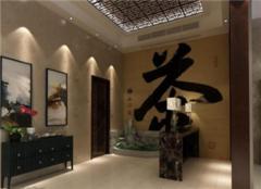 上海茶楼装修多少钱 装修茶楼需要注意什么