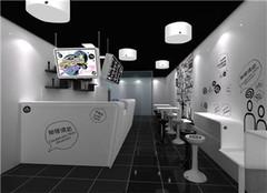 上海奶茶店装修设计 上海奶茶店装修公司