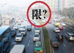 天津限号2019年时间表 天津2019年限行时间区域规定