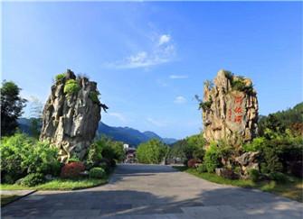 2019重庆教师节免费景点 主城+周边景点的温馨开放!
