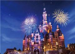 新消息:上海迪士尼松口 迪士尼可自带食品入园