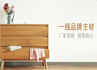 定制衣柜用什么材料好 衣柜内部合理设计