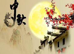 泉州中秋节有气氛的地方 泉州中秋节哪里有活动吗?