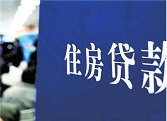 武漢裝修貸款的利率 武漢最新房貸利率2019