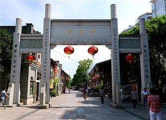 福州国庆节旅游去哪好 2019福州国庆节有什么活动