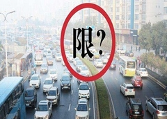 洛阳限行最新通知2019 洛阳限行区域图