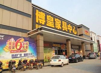 广州装修建材市场哪个好 广州市装修材料市场地址