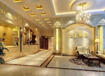 吉林酒店装修公司排名 吉林市酒店装修哪家好