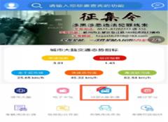 如何申請在杭州免限行 外地車來杭州如何申請免限行