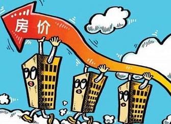 一二线城市房价稳中趋降 核心城市房价停止上涨
