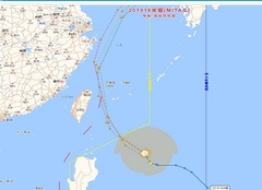 台风米娜最新消息 2019台风米娜国庆节会影响舟山吗