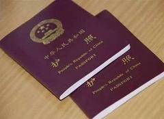 兰州护照办理地点 兰州护照办理加急条件
