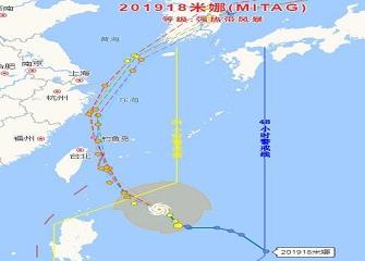 台风米娜携风雨将至!台州海事局启动III级防台警报