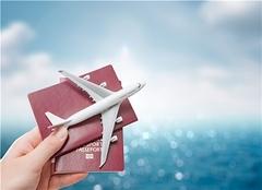舟山办护照在哪里 2019舟山护照办理地点、时间、费用、材料全攻略