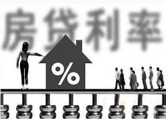 2019年上海最新房贷利率 上海购房政策是什么