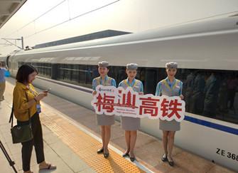 梅汕铁路正式开通振奋人心 梅汕铁路运行时刻表及票价