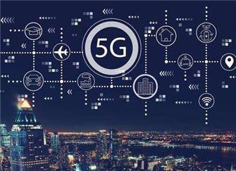 武漢5g覆蓋和示范地區最新消息 武漢5G試點在哪