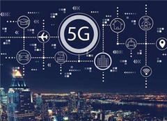 武汉5g覆盖和示范地区最新消息 武汉5G试点在哪