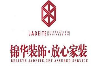 南京前十名家装公司有哪些 南京口碑好能力强品牌家装公司排名榜