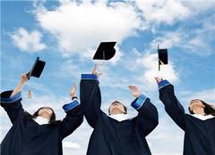 坚决取消本科清考最新消息 体育考核不达标不能毕业