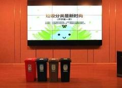 纪念少先队建队70周年 广州市垃圾分类进校园系列活动