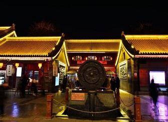 西安抖音网红餐厅 西安旅游攻略相关解读