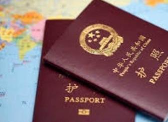 连云港办理护照在哪 连云港办护照要现金吗