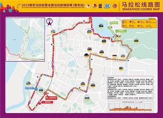 南京马拉松2019什么时候开始 南马报名开跑时间、费用、线路公布啦