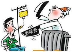 郑州2020暖气费缴纳时间+方式 郑州暖气费多少钱一平