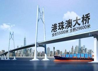 港珠澳大桥一周年最新消息 港珠澳大桥观光自助游你知道多少呢