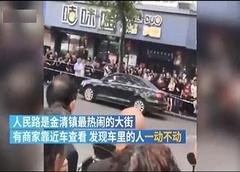 浙江台州网约车司机死亡 32岁死机死因不明