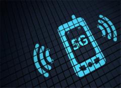 5G套餐起步價多少 三大運營商5G資費曝光