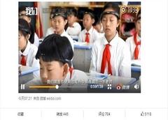 浙江小学生戴头环监控走神 头环究竟有何作用呢
