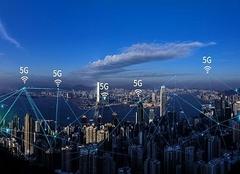 首批5g城市名单公布 50个城市有你的所在地吗