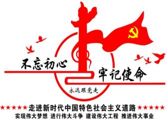 北京整治漠視侵害 維護人民醫療和食品藥品領域權益