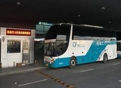 威海机场大巴时刻表 威海到济南机票价格贵不贵呢