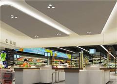聊城超市装修流程 聊城超市装修注意事项