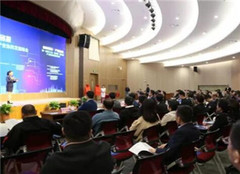 温州物联网产业协同发展峰会举行 撬动区域经济新动能