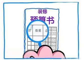 余姚毛坯房簡裝多少錢 余姚80平簡裝費用清單