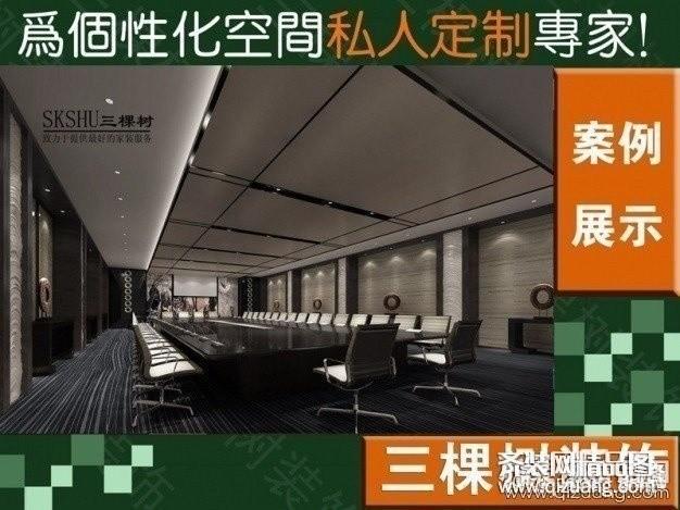 无锡明辉国际科技公司现代简约装修效果图实景图